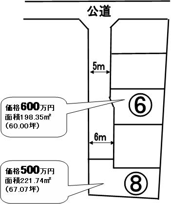 西江原町 分譲地 8号地