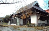 野上町 古民家