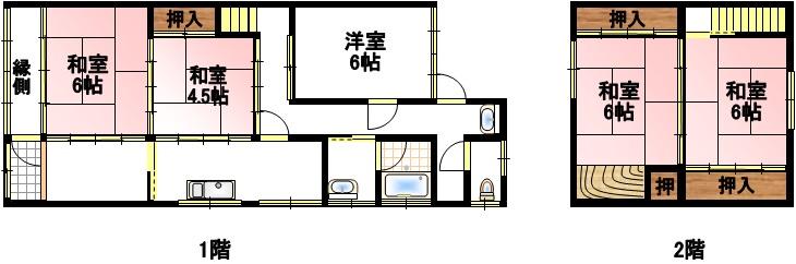 井原町中古住宅 480万円