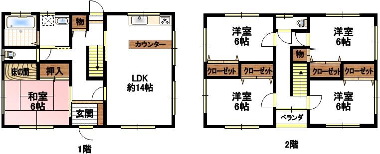 矢掛町中古住宅