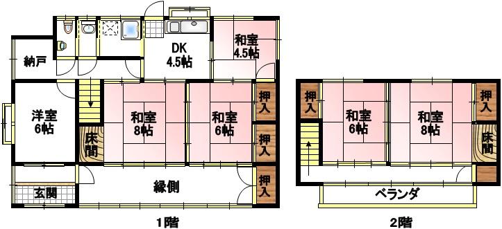 木之子町中古住宅 490万円