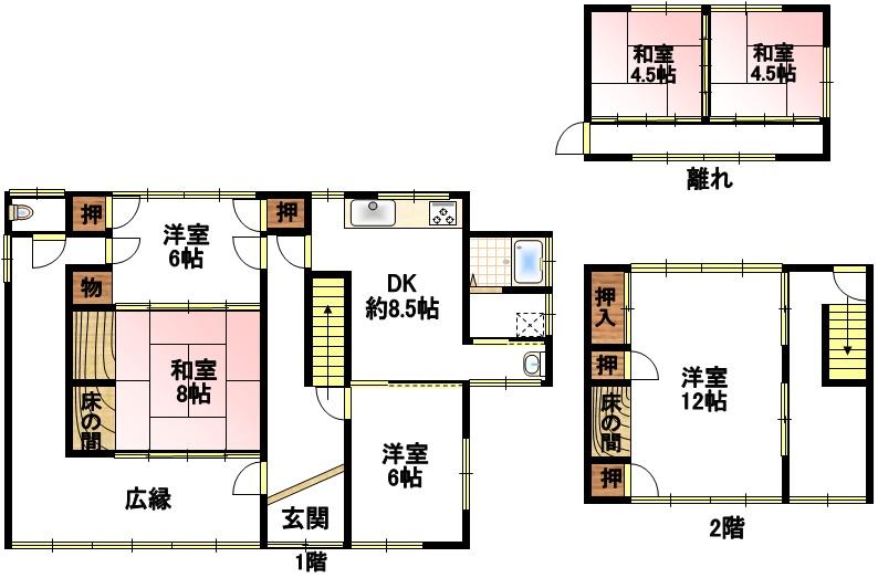 西江原町中古住宅 1,200万円