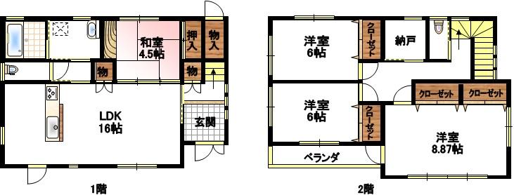 東江原町中古住宅 1,780万円