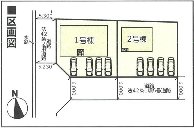 西江原町新築分譲住宅 2号棟