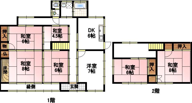野上町中古住宅 350万円